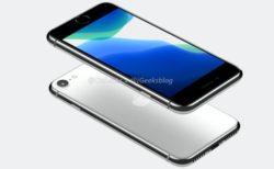 Appleの新しい低価格のiPhoneは3月発表で価格は399ドルを予定