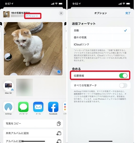 IPhone tricks 00007 z