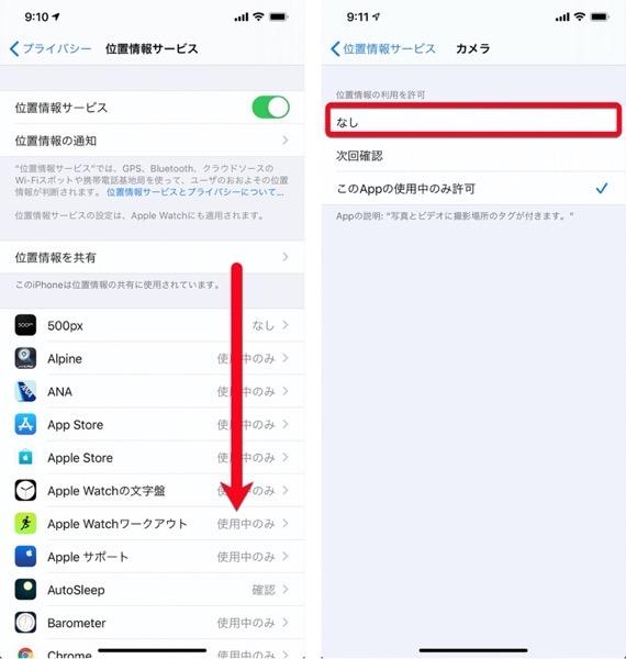 IPhone tricks 00007b z