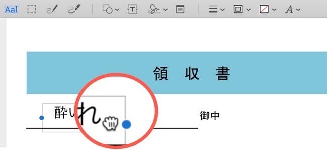 Preview PDF 00002d z