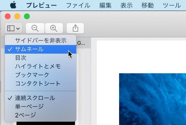Preview PDF 00003a z