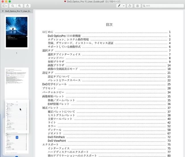 Preview PDF 00004a z