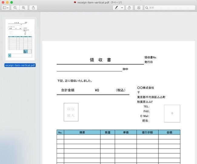 Preview PDF 00005a z