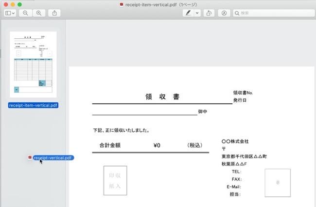 Preview PDF 00005b z