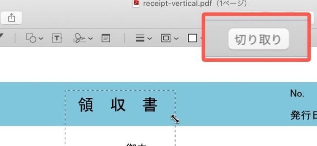 Preview PDF 00006b z