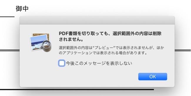Preview PDF 00006c z