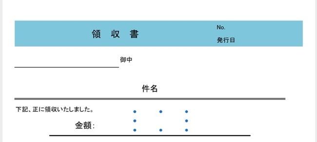 Preview PDF 00007c z