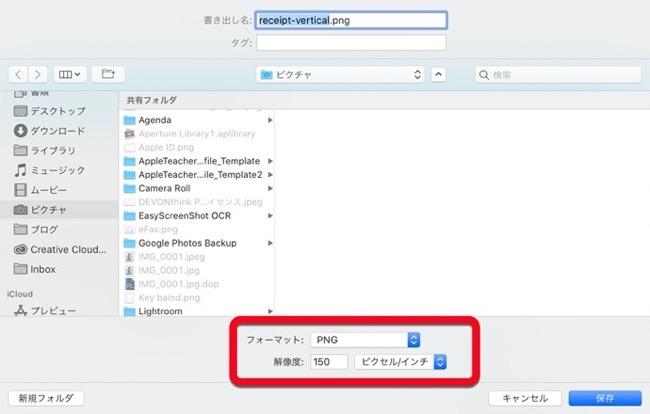 Preview PDF 00009c z