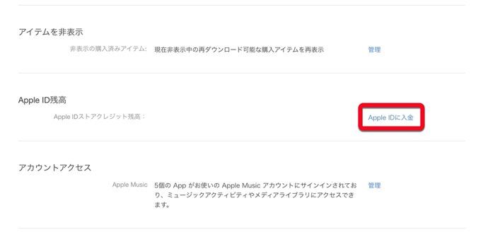 Apple ID bonus 00002 z