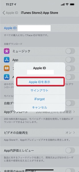Apple ID bonus 00004 z