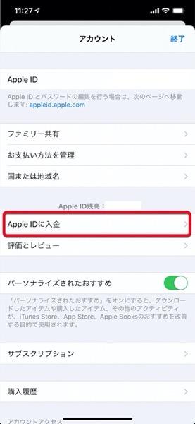 Apple ID bonus 00005 z