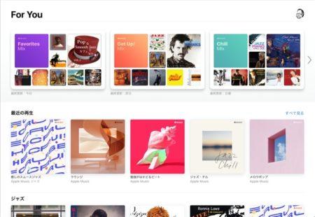 Apple Music、高揚感のある音楽を集めた「Come Together」を米国でリリース、他の国も今週中に