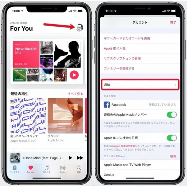 Apple Music now notifies 00002 z