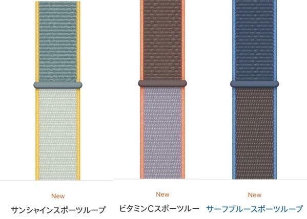 Apple Watch 2020 Spring 00002 z