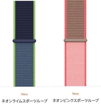 Apple Watch 2020 Spring 00003 z