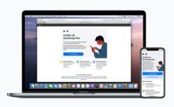 Apple、米国内向けにCDCと協力し「COVID-19」アプリとWebサイトをリリース