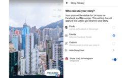 FacebookはストーリーをInstagram にクロスポストできる新しい機能をテストしています