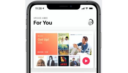 Apple Music、キュレーションされた新しいプレイリスト「Get UP! Mix」を提供