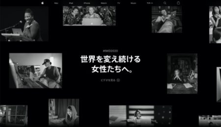 Apple、Webサイトのトップページなどで国際女性デーを祝う