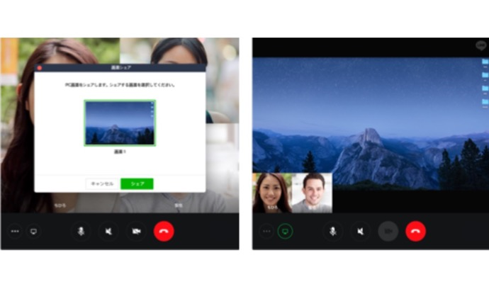 【Mac】LINE for Macがバージョンアップでグループビデオ通話中の画面共有が可能に