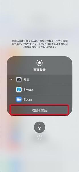 Screen recording 00002 z