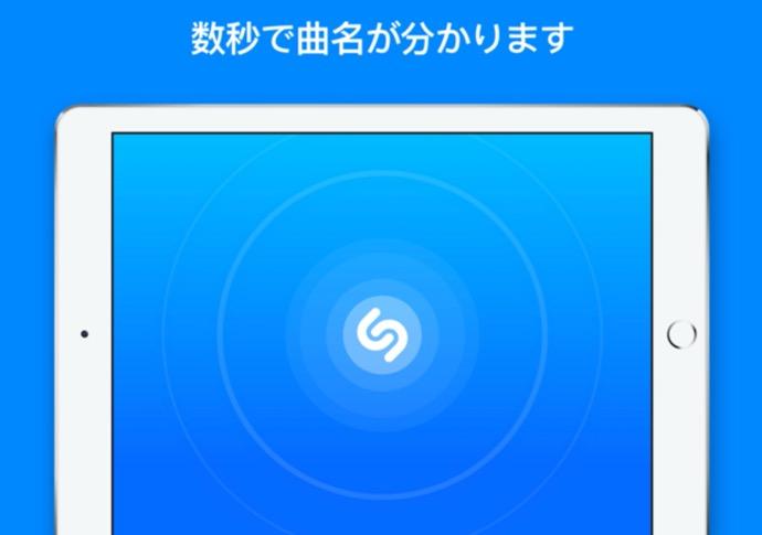 Shazam 13 3 00002 z