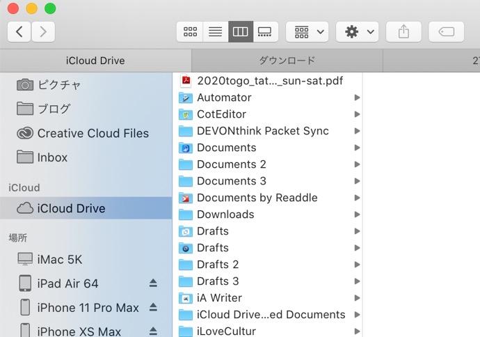 ICloud Drive Folder Sharing 00004 z