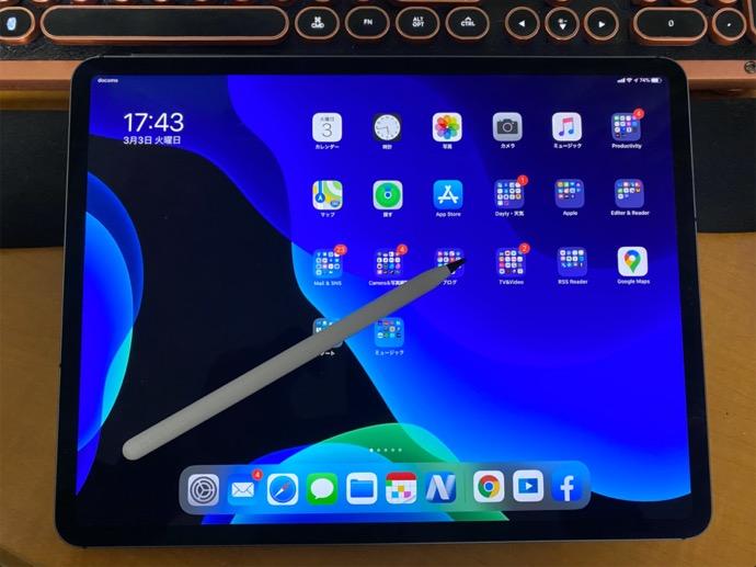 iPadでApple Pencilを使ってホームボタンとスクリーンショット