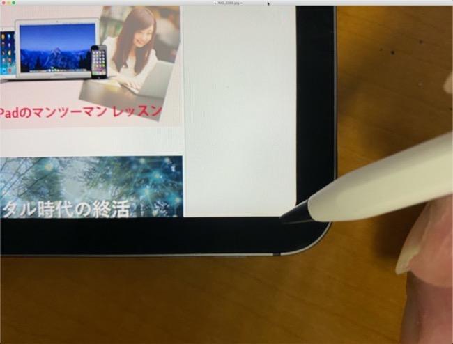 IPad Pro Apple Pencil 00002 z
