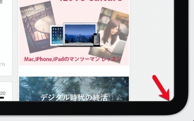 IPad Pro Apple Pencil 00003 z