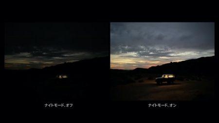 Apple Japan、iPhone 11のナイトモードに焦点を当てたCFを公開