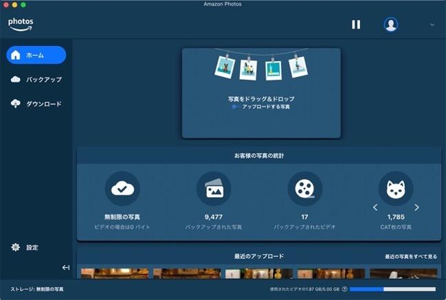 Amazon Photos for Mac 7 0 00002 z