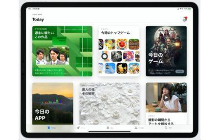 Appleの3月四半期のApp Storeの売上は対前年同期比19%アップ