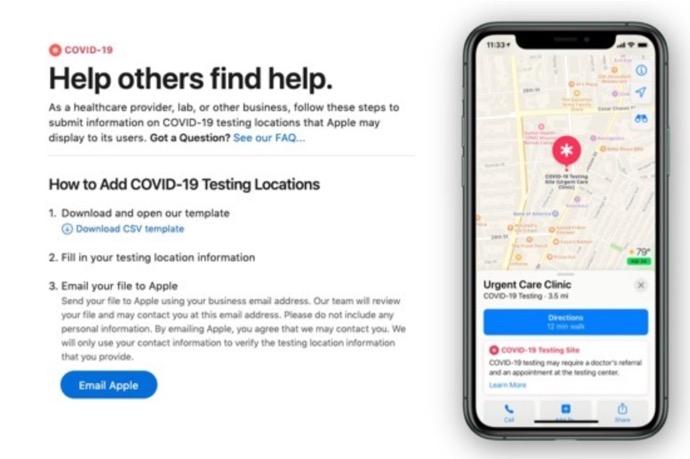 AppleマップにCOVID-19テストサイトが、米国などで表示されるようになる