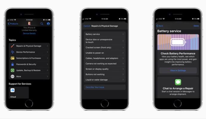 「Apple サポート」アプリ、ダークモードやナビゲーションを強化してアップデート