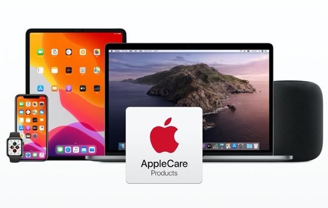 AppleCare+for iPad 00001 z