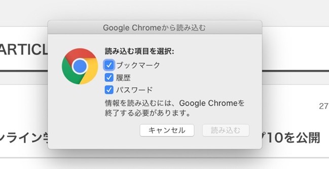 Import Pass Chrome to Safari 00003 z