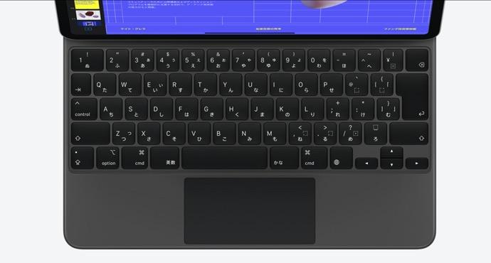 iPad ProのMagic Keyboardには物理的なESCキーがない、その解決策とは