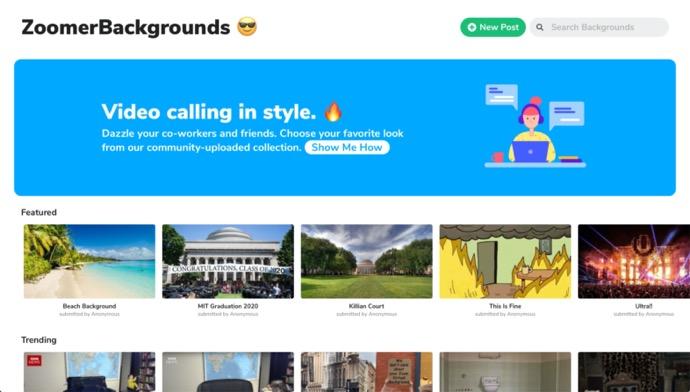 Zoomの背景をカテゴリー別に提供するWebサイト「ZoomerBackgrounds」