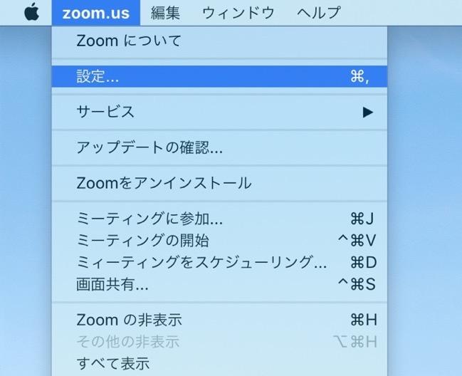 ZoomerBackgrounds 00006 z