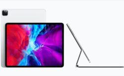iPad Pro 2020は、マイクハードウェア切断プライバシー機能を備えた最初のモデル
