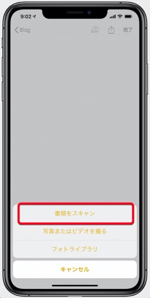 IPhone scanner 00003 z