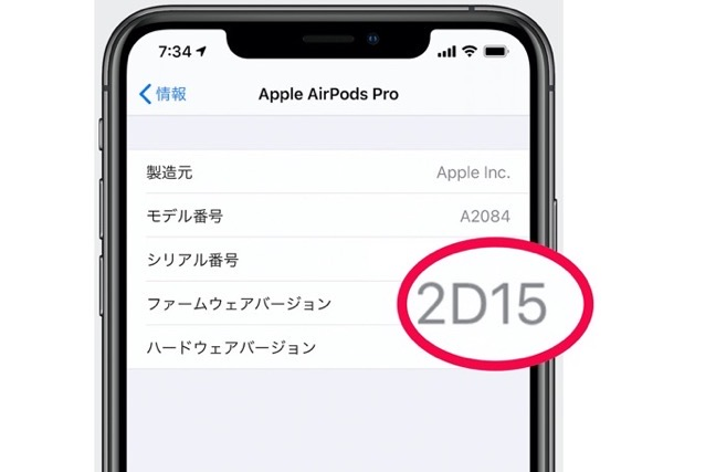 AirPods 2D15 00001 z