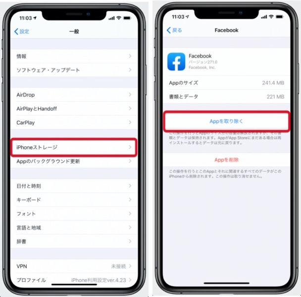 App is No Longer Shared 00002 z