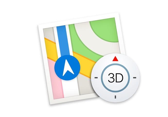 Apple マップに役立つ17のMacおよびiPadキーボードショートカット