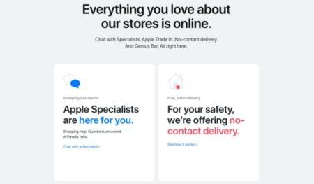 米Apple、自宅から簡単に買い物ができるオンラインストアハブを開始