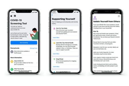 Apple、アプリ「COVID-19」のバージョンアップで検疫ガイドラインをアップデート