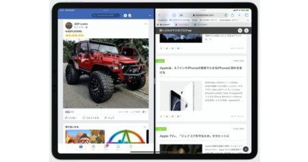 iPadOS用のFacebookアプリ、アップデートでSplit ViewとSlide Overをサポート