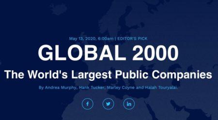 Apple、Forbes GLOBAL 2000で9位にランクイン