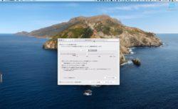 Apple、サポート文書「Mac ノートブックのバッテリーの状態管理について」をアップデート
